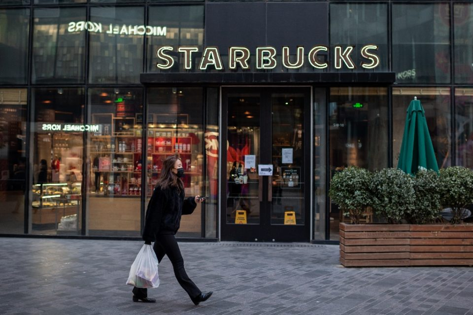 China is the country with the second most Starbucks branches worldwide, while the United States has the most - NICOLAS ASFOURI / ©AFP