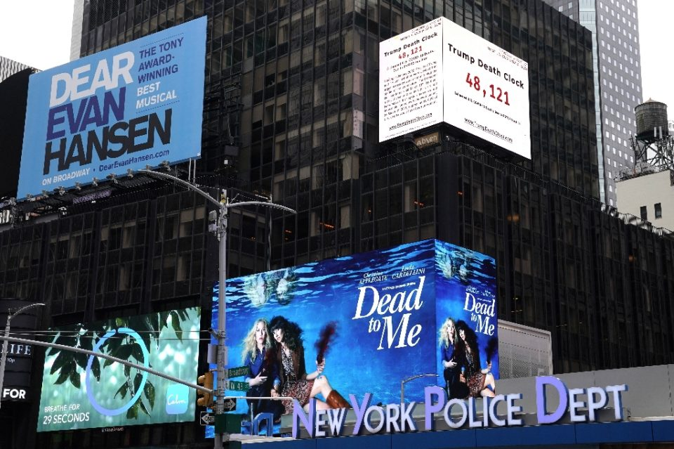 """A documentary film-maker's """"Trump Death Clock"""" in Times Square - TIMOTHY A. CLARY / ©AFP"""