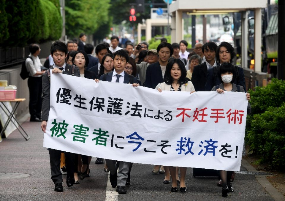 At least 16,500 people were sterilised without their consent under a law which targeted those with disabilities and remained in force until 1996 (AFP Photo/Toshifumi KITAMURA)